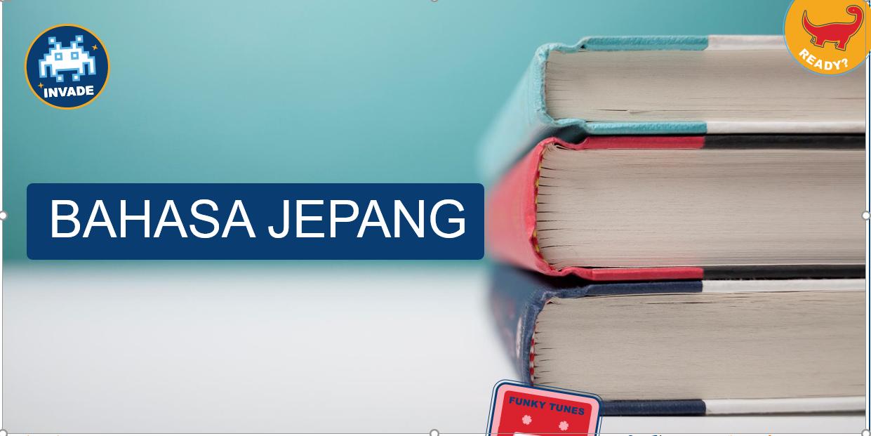 Bahasa Asing Lain-UHO6105